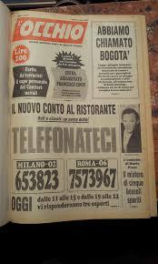 L'Occhio di Maurizio Costanzo