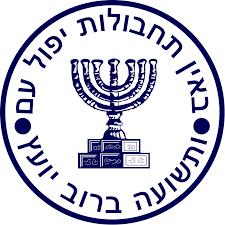 Il logo del Mossad