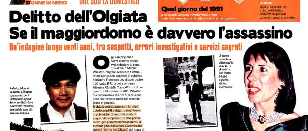 Il delitto dell'Olgiata e i suoi piccoli misteri. Un mio articolo per Quarto Grado Magazine in edicola da mercoledì 17 giugno